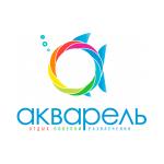 Логотип Акварель