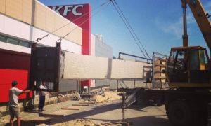 установка стелы KFC
