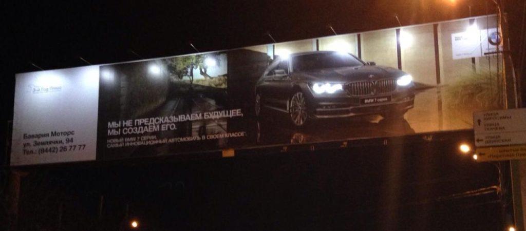 наружная реклама в городе
