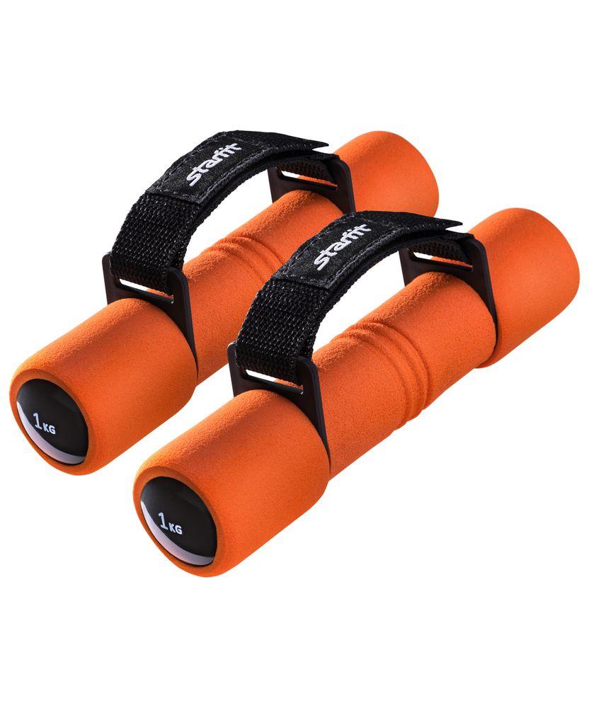 Пара гантелей Biceps 1 кг оранжевого цвета