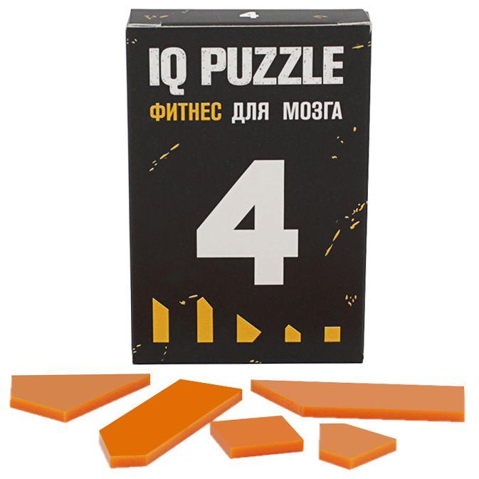 Головоломка IQ Puzzle Figures, цифра 4
