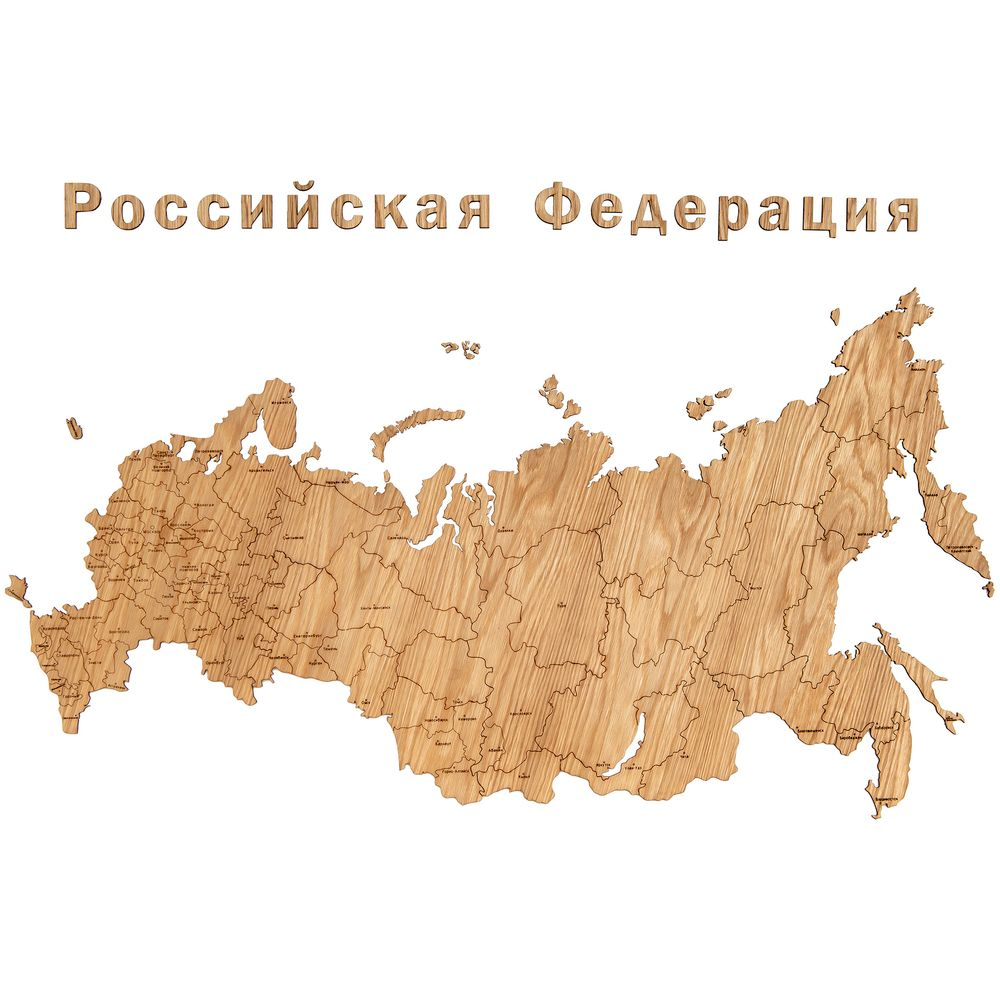 Деревянная карта России с названиями городов, дуб