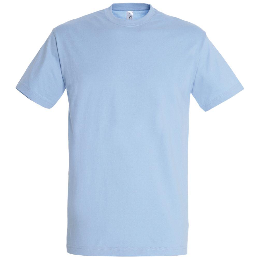 Футболка IMPERIAL 190, голубая